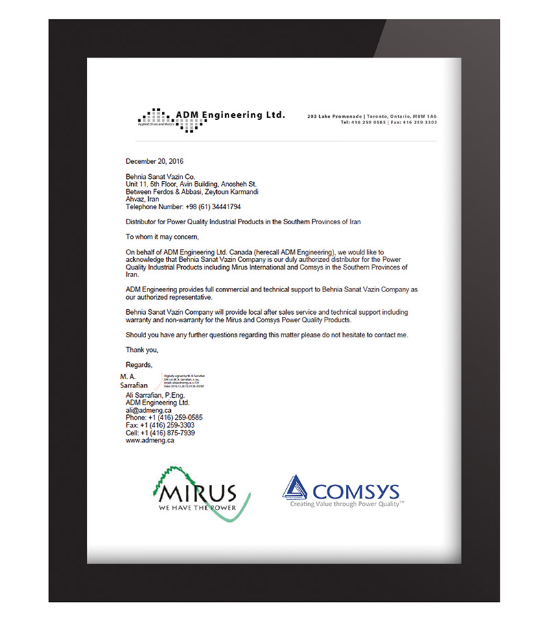 certificate-comsys-mirus